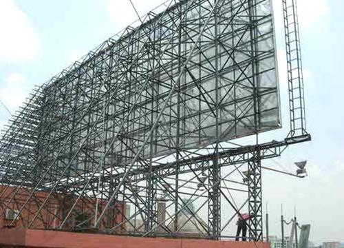 大型钢结构